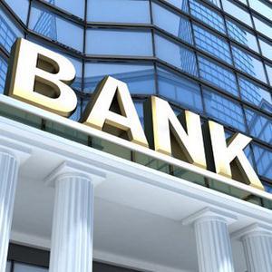 Банки Лысых Гор