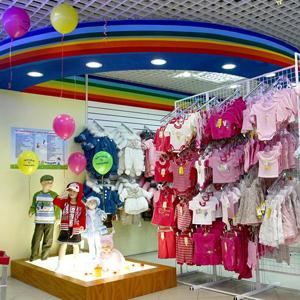 Детские магазины Лысых Гор