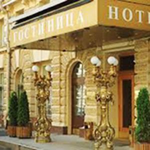 Гостиницы Лысых Гор