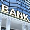 Банки в Лысых Горах