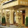 Гостиницы в Лысых Горах
