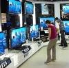 Магазины электроники в Лысых Горах