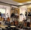 Музыкальные магазины в Лысых Горах
