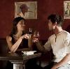 Рестораны, кафе, бары в Лысых Горах