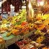 Рынки в Лысых Горах