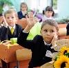 Школы в Лысых Горах
