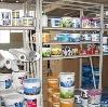 Строительные магазины в Лысых Горах