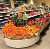 Супермаркеты в Лысых Горах