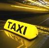 Такси в Лысых Горах