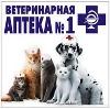 Ветеринарные аптеки в Лысых Горах