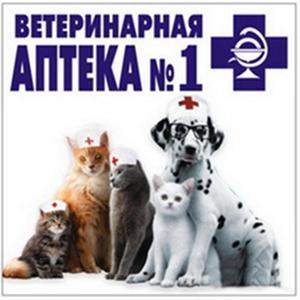 Ветеринарные аптеки Лысых Гор